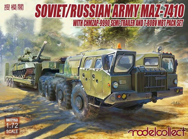 Picture of Soviet/Russian Army MAZ-7410 with ChMZAP-9990 semi-trailer and T-80BV mbt pack set
